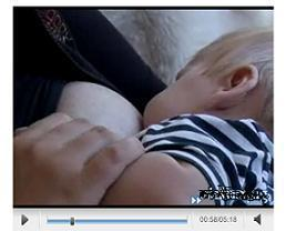 Breastfeeding Video
